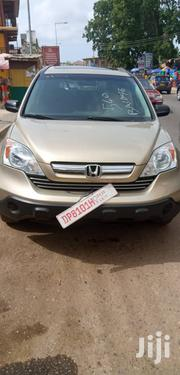Honda CR-V 2010 Gold | Cars for sale in Greater Accra, Ga South Municipal