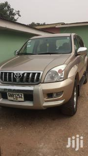 Toyota Land Cruiser Prado 2007 Gold | Cars for sale in Greater Accra, Airport Residential Area